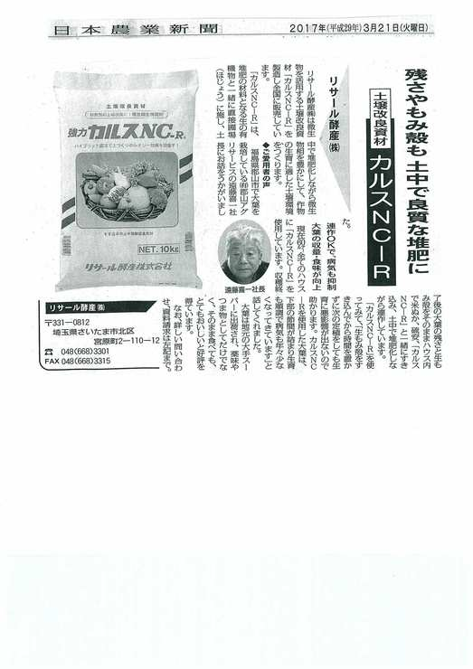 scan-179.jpg