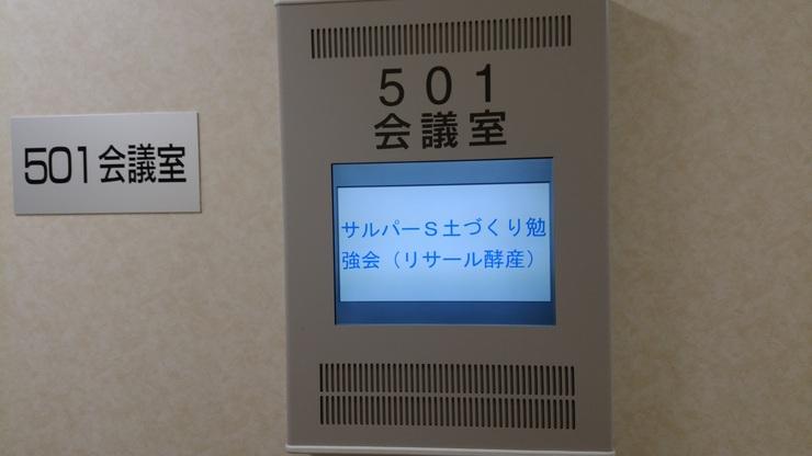 DSC_0150 (006).jpg